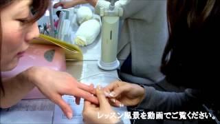 東京目黒区中目黒のネイルスクール「Nail School CLOVER」です。日本ネ...