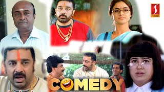 Superhit Tamil comedy scenes | Tamil comedy clips | Hit movie clips | New upload