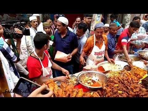 Ramadan  Kareem 2017 | Iftar at old dhaka | Chawk Bazar | Lalbag Dhaka | Bangladesh