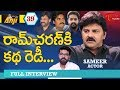 Actor Sameer Exclusive Interview | Open Talk with Anji | #39 | Telugu Interviews - TeluguOne