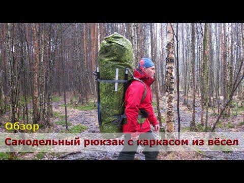 купить Рюкзак Туристический 38 Л. С Поясом