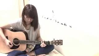 井上さとみのあぐらでソロギター* 森山直太朗 の 愛し君へ 弾いてみた.