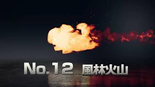 2020 01 BCG HOLDINGS 店舗総合ランキング