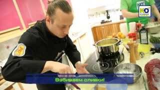 Кулинарный Мастер-Класс от шеф-повара Василия Емельяненко.