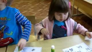 Обучение чтению - игра в лото
