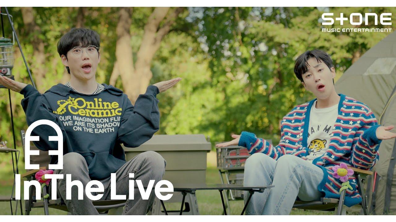 [In The Live] [4K]  딘딘 (DINDIN), 10CM - 이러면 안 될 거 아는데 너 앞에만 서면 나락|Stone LIVE, 스톤라이브