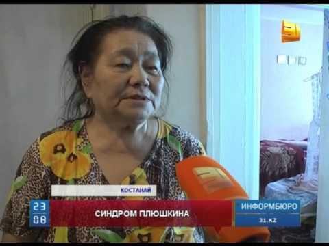 Жительница Костаная превратила свою квартиру в свалку