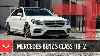 Vossen Hybrid Forged HF-2 Wheel | Mercedes-Benz S Class | Brushed Gloss Black