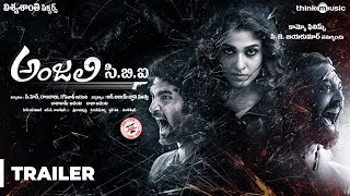 Anjali CBI Official Trailer | Atharvaa, Nayanthara, Anurag Kashyap | Hiphop Tamizha