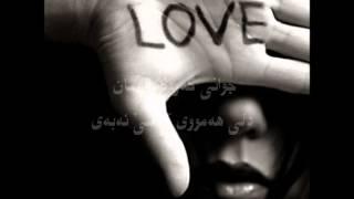 Mohsen Lorestani - Laila Jan - Kurdish Subtitle - By Sh Van