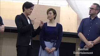 2017.8.30(水)『パジャマゲーム』公開稽古囲み取材 北翔海莉、新納慎也...
