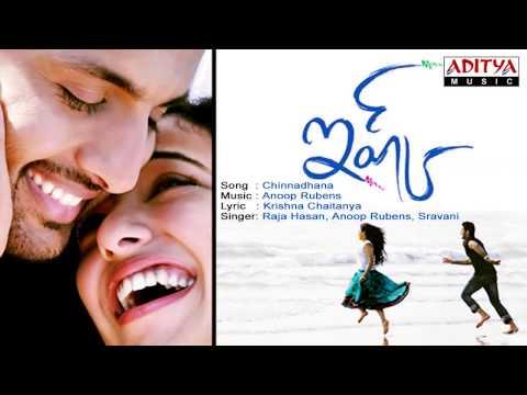 Ishq Telugu Movie | Chinnadhana Full Song
