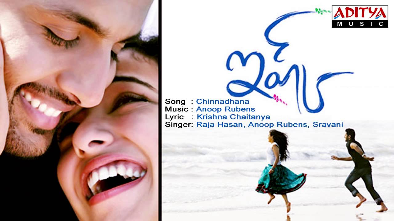 Ishq mp3 songs free download 2012 telugu movie nithin sensongs. La.