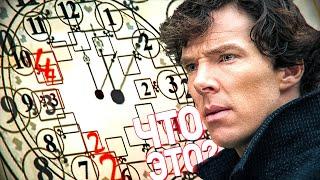 Шерлок Холмс Против Математики| СУПЕРГЕН