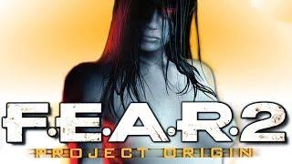 ФИНАЛЬНЫЙ РЫВОК! • F.E.A.R.2 Project Origin #3