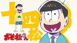 osomatsu san six same faces jyushimatsu english sub