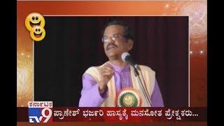 Comedy Express: Pranesh New Comedy | Selected Comedy Of Pranesh