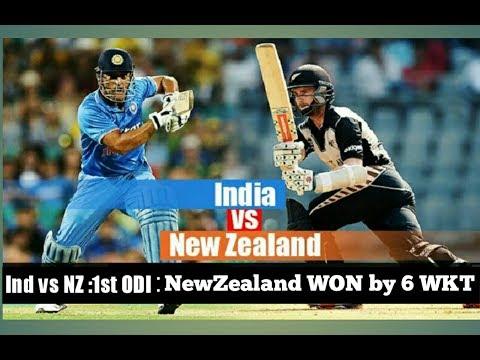 India vs New Zealand, 1st ODI at Mumbai: NZ WON by 6 WKT
