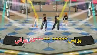 لو علي قلبي فضل شاكر كاريوكي - Arabic karaoke lms9000