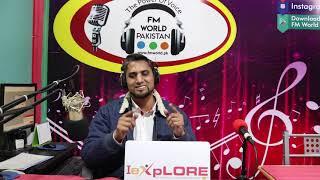 Parenting techniques radio show with DJ Shahzad on #fmworldpakistan |Part 01