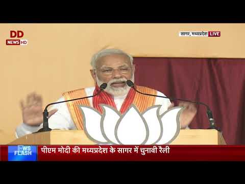 PM Modi addresses an election rally in Sagar, Madhya Pradesh