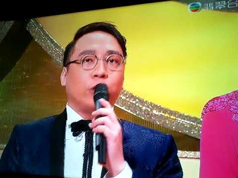 萬千星輝頒獎典禮2017新鮮出爐視帝視后 - YouTube
