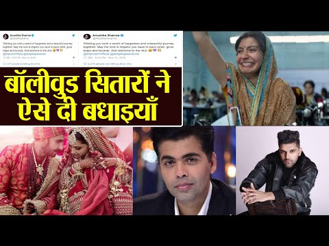 Deepika - Ranveer Wedding: Anushka Sharma, Katrina, Karan Johar & Others WISH Deepveer | FilmiBeat Mp3