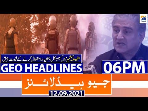 Geo Headlines 06 PM   𝐏𝐫𝐢𝐦𝐞 𝐓𝐢𝐦𝐞 𝐇𝐞𝐚𝐝𝐥𝐢𝐧𝐞𝐬   12th September 2021