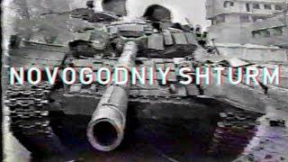 Новогодний Штурм. Первая Чеченская Война 1994 1996