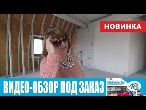 Elite Marine Residence застройщик квартира на берегу моря Elena Moskalova