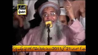Khalid Hasnain Khalid & Abdul Rauf Rofi reciting Naat togather with Duff