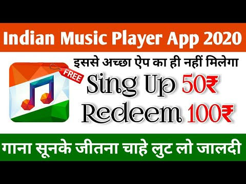 Indian Music Player App Se Paisa Kaise Kamaye ! Earn Money Listening To Music
