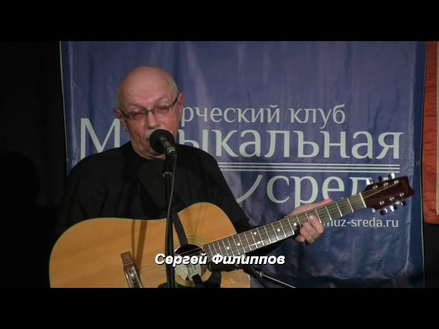 Музыкальная Среда 26.10.2016. Часть 5