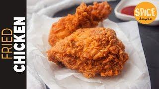 KFC স্টাইল ফ্রাইড চিকেন | Crispy Fried Chicken| KFC Style Fried Chicken| Fried chicken Recipe Bangla