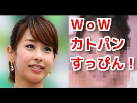 【トレンドTUBE】加藤綾子のすっぴんに批判殺到。(衝撃画像あり)