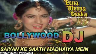 Saiyan Ke Sath Madhaiya Mein || Eena Meena Deeka || Kumar Sanu || Poornima || Bollywood DJ Song ||
