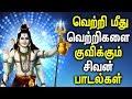 Shiva | Paramasivan