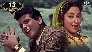 Download lagu Chand Si Mehbooba | Himalay Ki God Mein (1965) | Manoj Kumar | Mala Sinha | Evergreen Mukesh Song