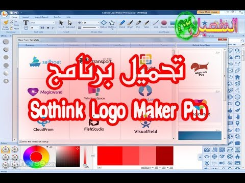 In this video i will guide you how to install sothink logo maker pro and registration of it. Watch c.
