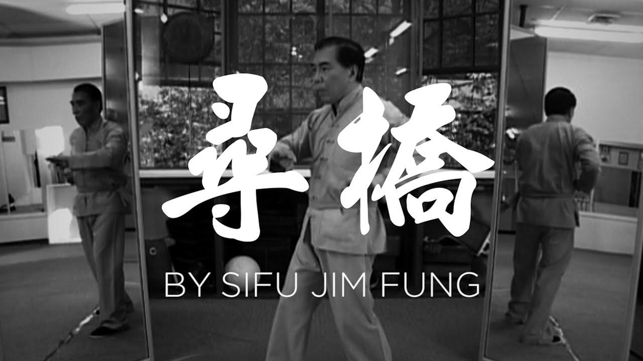 尋橋 Chum Kiu by Sifu Jim Fung