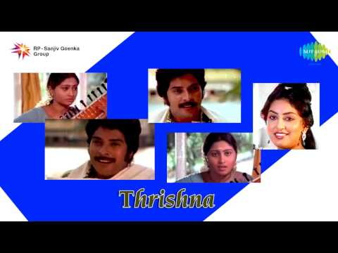 Thrishna | Sruthiyil Ninnuyarum by Yesudas | Full Song