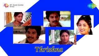 Thrishna | Sruthiyil Ninnuyarum by Yesudas | Full Song