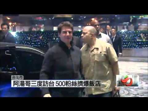 "Tom Cruise arrived in Taipei, Taiwan to promote sci-fi movie ""Oblivion"""
