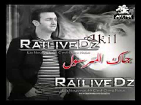 أخر أغاني شاب عقيل aghani hazina 2015