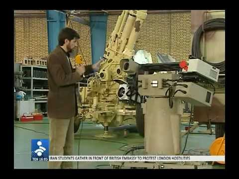 Iranian 100mm automatic air defence guns