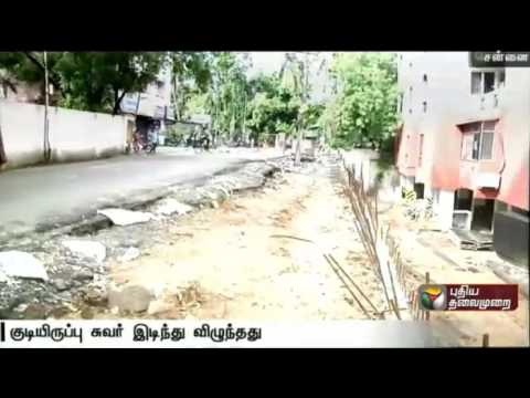 Road caves in at Manapakkam: Report on the repair work being carried out