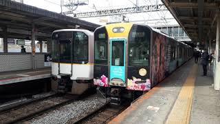 近鉄大和西大寺駅で阪神1000系1208F(台湾地下鉄&阪神電車ラッピング)回送列車の発車シーン(2021年1月11日月曜日)携帯電話で撮影