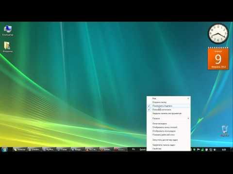Как поменять внешний вид Windows 7 на Vista