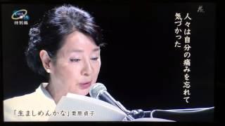 戦後70年スペシャル対談.