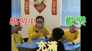 CNCcampusTV 虛擬實境體驗創作活動 - 石籬天主教